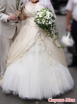 Свадебное платье большого размера. Торг уместен.
