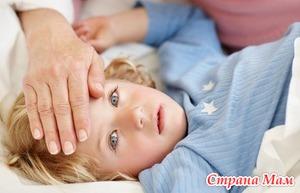 Что нужно знать о лихорадке?