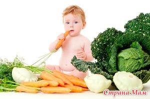Овощи в питании детей