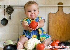 Как научить ребенка кушать овощи?