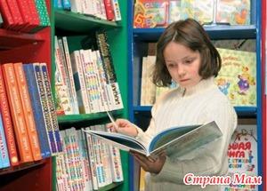 Книги для детей школьного возраста.