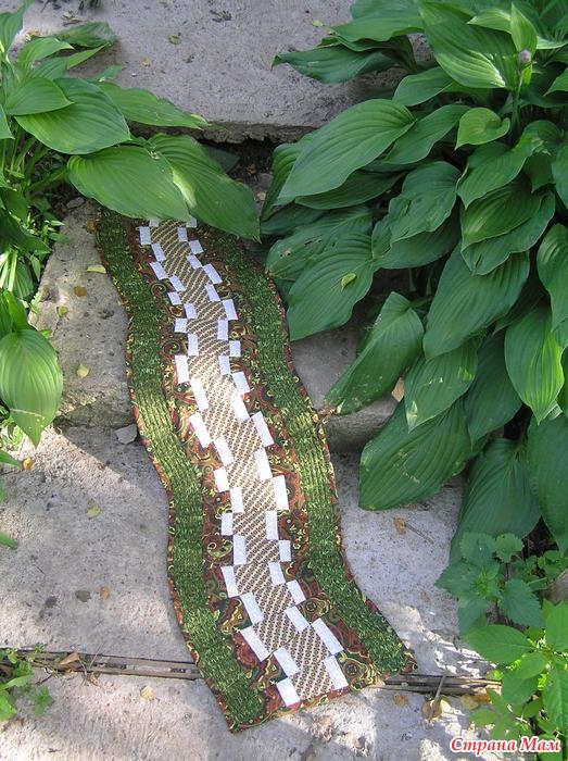 Лоскутная дорожка - Садовая тропинка
