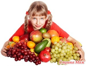 Наши традиционные плоды в питании детей. Часть первая