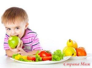 Наши традиционные плоды в питании детей. Часть вторая