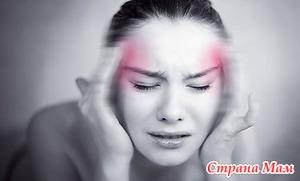 Что такое мигрени?