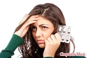 Лечение мигреней
