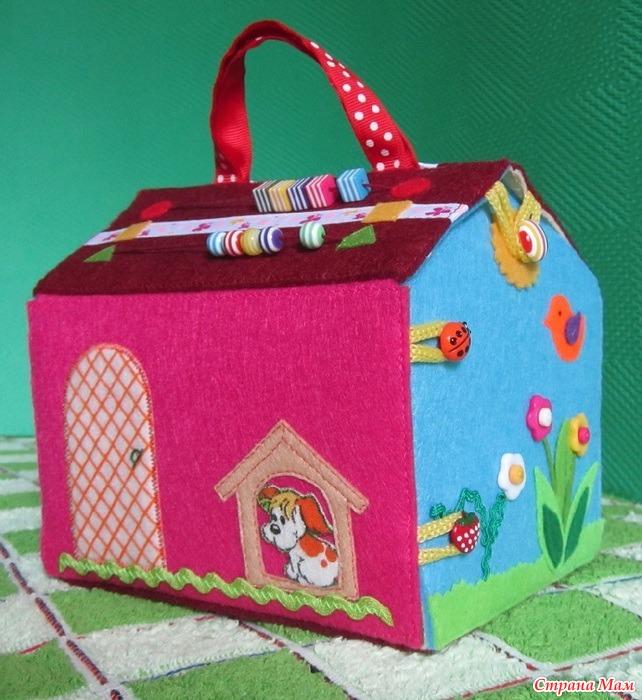 Открытка домик своими руками из ткани для детей и игрушки внутри, крутые