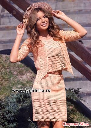 *Романтичный стиль.  Летний костюм персикового цвета