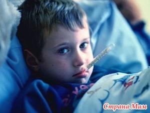 Действия родителей при лихорадке