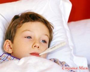 Действия родителей при лихорадке. Продолжение