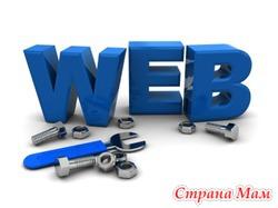 Курсы Web дизайн в Гомеле