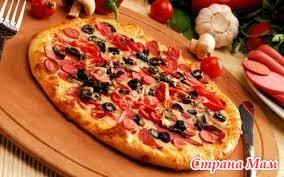 . Пицца