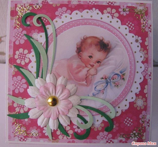 Открытка новорожденная девочка