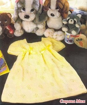 Желтое платье на девочку