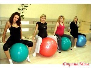 Гимнастика и зарядка для беременных
