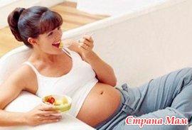 Особености беременности на рабочем месте