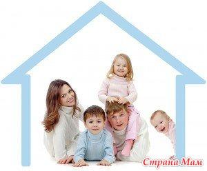 Детки в клетке или продажа жилья через отдел опеки
