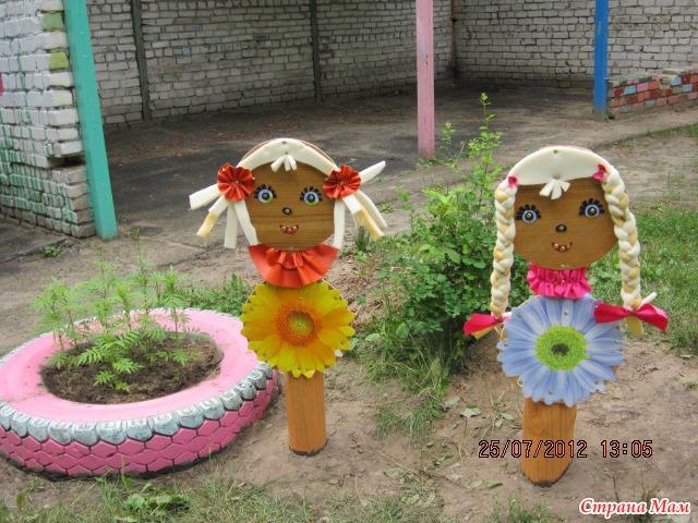 Поделки в садик для детской площадки 728
