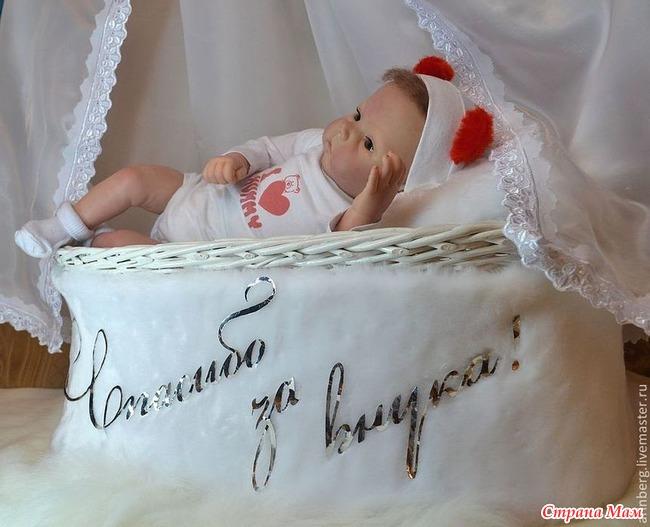 этим поздравление сыну и невестке с рождением дочки провёл операцию под