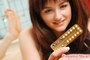 Выбор оральных контрацептивов - некоторые вопросы