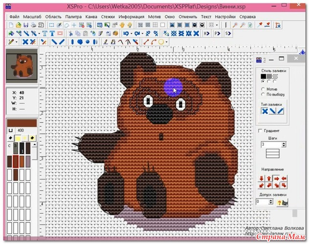 Cross stitch professional platinum скачать