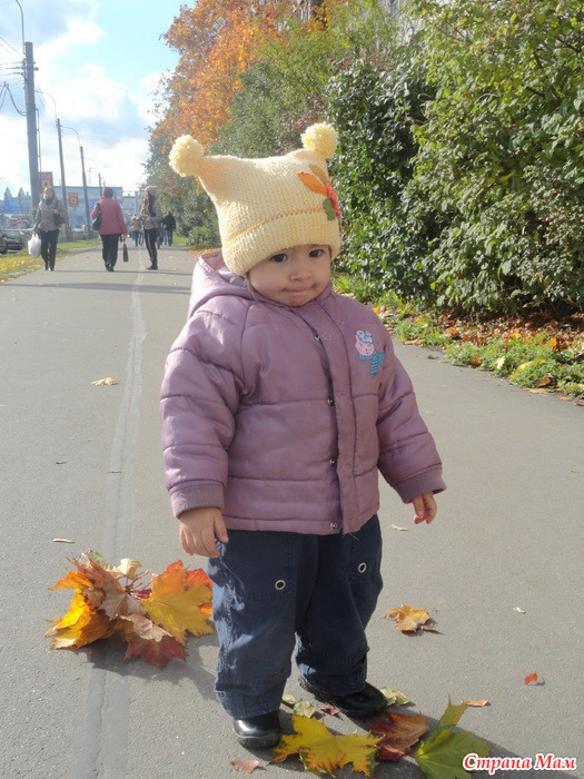 Листья желтые над городом кружатся)))