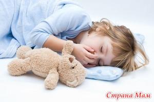 Вид нарушений сна у деток