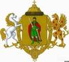 Край Рязанский