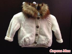 Детская вязаная курточка Zara