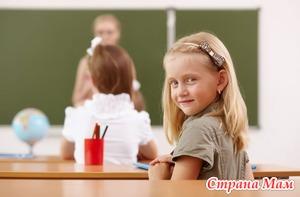 Конфликты в начальной школе