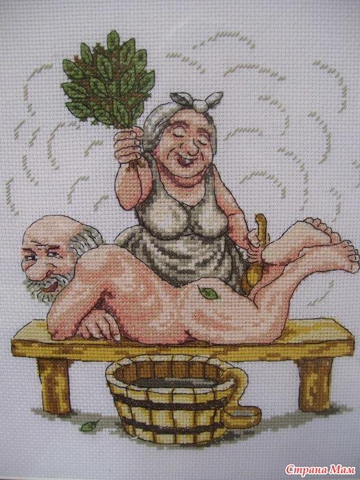 Гифки в бане смешные