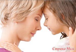 Как воспитывать несадовского ребенка?