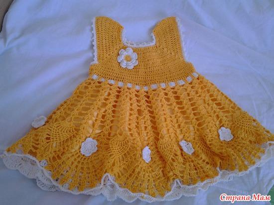 Самое первое платье крючком