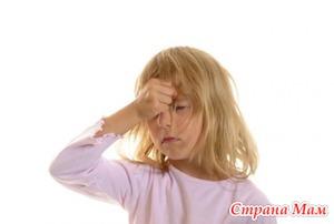 Бледность ребенка - откуда она?
