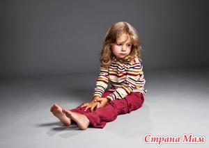 Тошнота у ребенка - причины