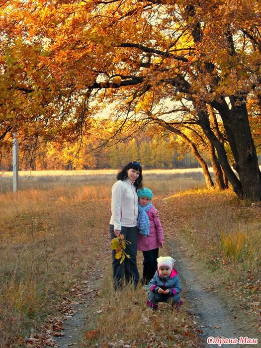 Осенняя прогулка вдоль озера