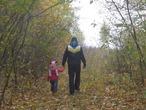 Прогулка в лесу. Октябрь 2014г.