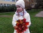 И осень дарит нам цветы...