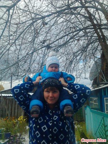 по первому снегу!)))