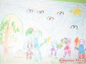 Игры с детьми (стабилизация и опора при психологических травмах)