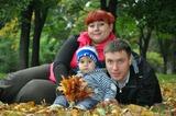 Семейная осень