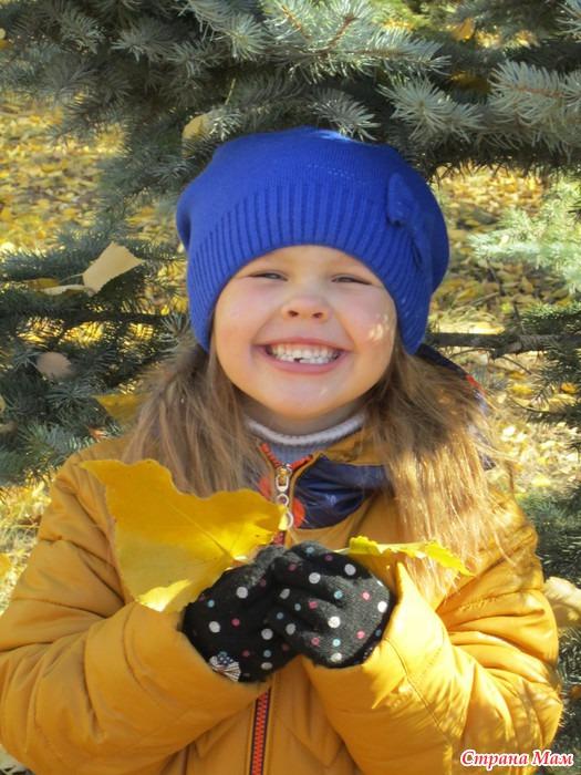 Осенняя улыбка во все - ну или почти все - зубы!