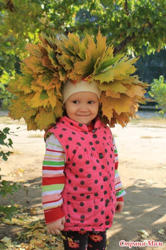 Красочная осень с отличным настроением!!!