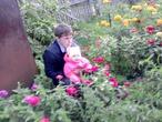 вместе с папой в осеннем саду
