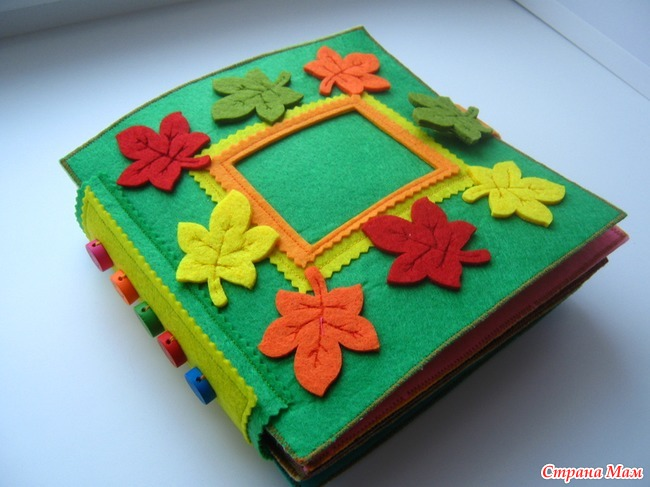 Книжка из цветов