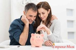 Как копить деньги и вырабатывать полезные привычки