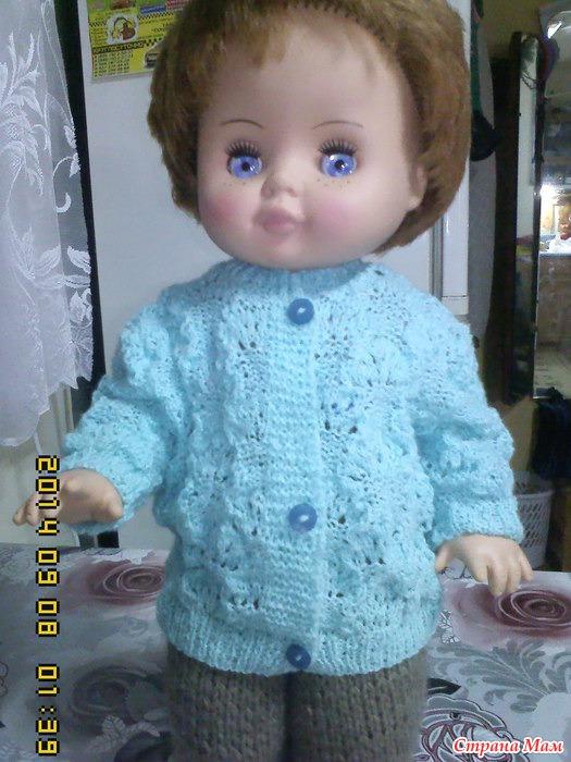 кофта для куклы