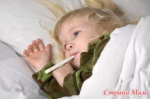 О менингитах у детей. Первая часть