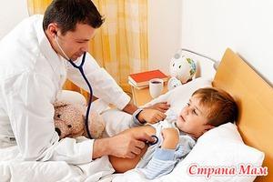 О менингитах у детей. Вторая часть