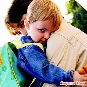 Учим ребенка доверять миру